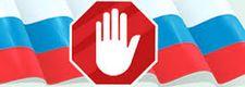 Противодействие коррупции на сайте Генеральной прокуратуры РФ