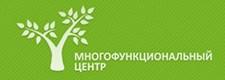 Томский областной многофункциональный центр