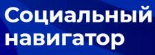 Центральное управление поступлением. Facebook